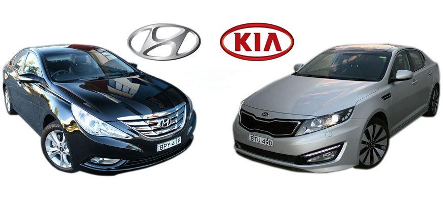 Информация для владельцев марок KIA & Hyundai