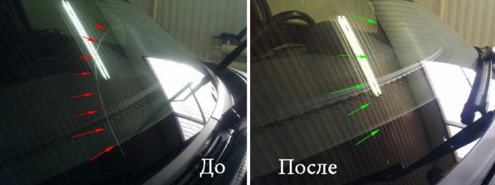 Полировка лобового стекла до и после