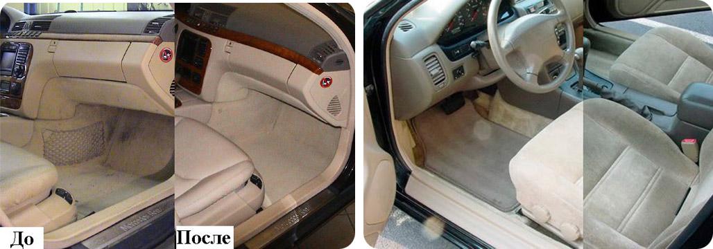 Химчистка салона автомобиля до и после